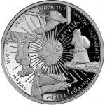 Letónia 5€ Coin of the Seasons 2014