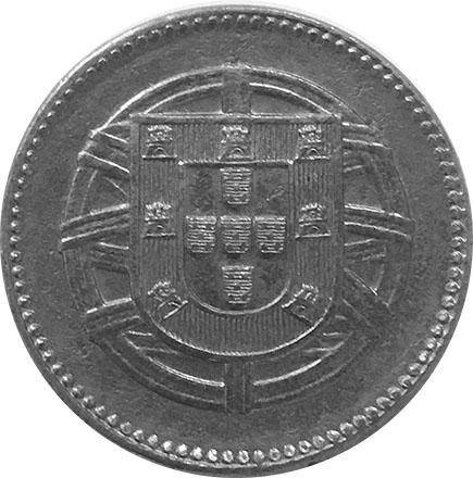 Portugal 2 Centavos 1918 Ferro