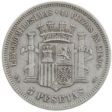 Espanha 5 Pesetas de 1870