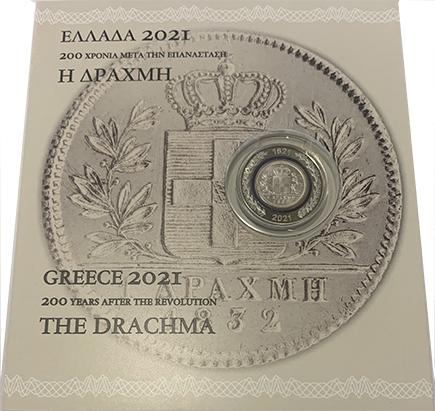 Grécia 5 €