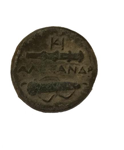 Alexandre III AE 20 336-323 A.C.