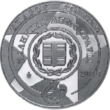 Grécia 10€ Barroco e Rococo 2018