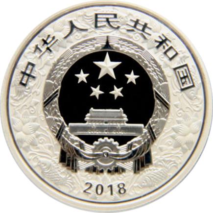 China 10 Yuan Ano do Cão 2018 Colorida