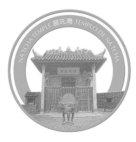Macau 20 Patacas Ano do Porco 2019