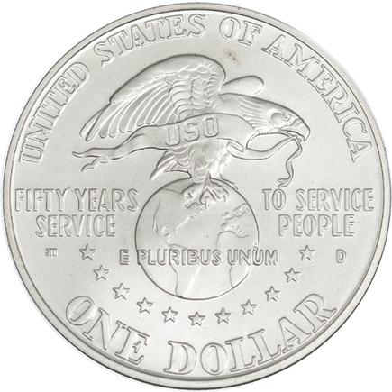 USA 1 Dollar 50th Anniversary 1991