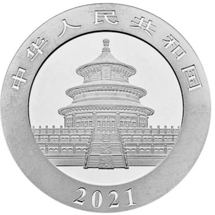 China 10 yuan Panda 2021 (30 gr. Prata Fina)