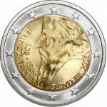 Eslovénia 2€ 500 Anos do Nascimento Primoz Trubar 2008