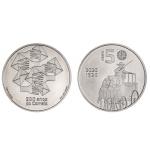 Portugal 5€ 500 Anos do Correio em Portugal 2020 Cupro-Niquel