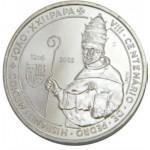 Portugal 5€  Papa João XXI 2005