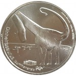 Portugal 5€ Dinossauros 2021 CN