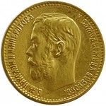 Russia 5 roubles 1898 Nikolai II ouro