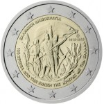 Grécia 2€ Creta 2013