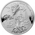 Irlanda 15€ Drácula 2018