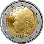 Grécia 2€ Nikos 2017