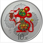 China 10 yuan prata proof 2020