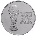 RÚSSIA 3 RUBLOS FIFA WORLD CUP 2018