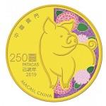 Macau 250 Patacas Ano do Porco 2019 Ouro 1/4Oz